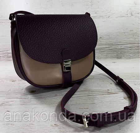 173-4 Сумка женская из натуральной кожи фиолетовая сумка кросс-боди баклажан кожаная сумка женская через плечо, фото 2