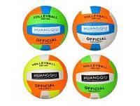 Мяч волейбольный размер 3, PVC, 180гр. VB190202 (50)