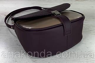 173-4 Сумка женская из натуральной кожи фиолетовая сумка кросс-боди баклажан кожаная сумка женская через плечо, фото 3
