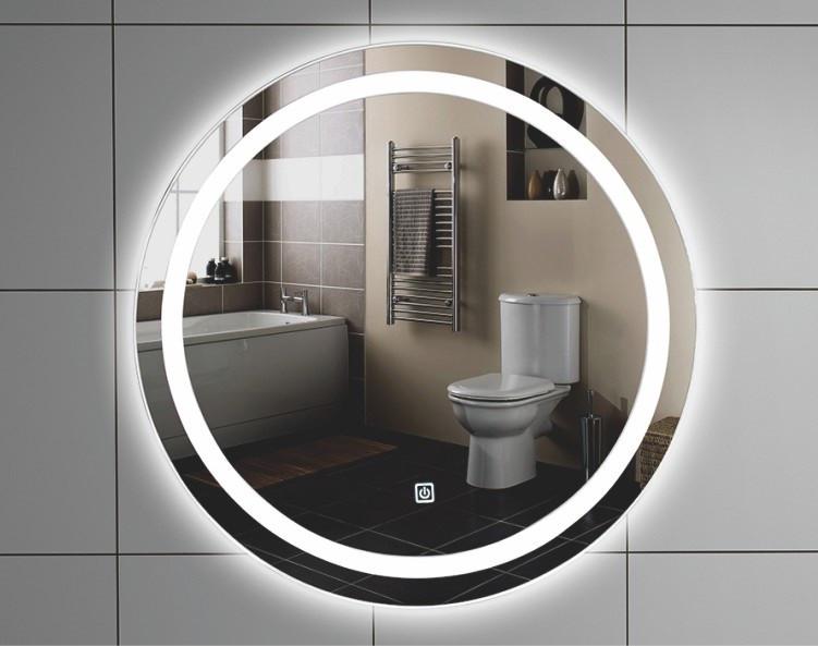 LED Зеркало Vivia 102 Круглое (600х600)