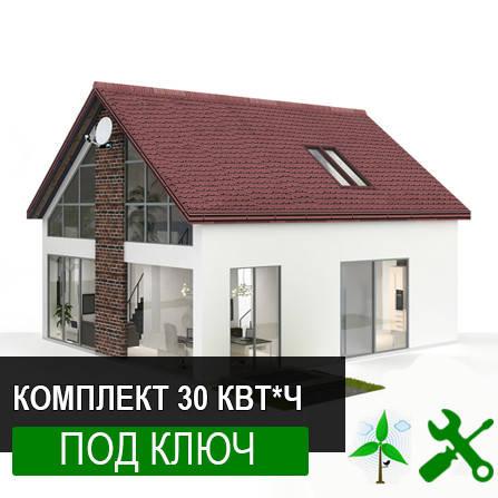KOTEL-PROM