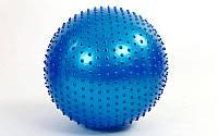 Фитбол массажный Zelart FI-1986-55 55 см Синий