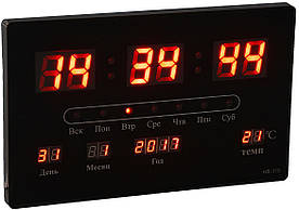 Часы настенные LED Digital Clock Черные (R0541)