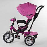 Велосипед 3-х колёсный 5890 / 82-239 Best Trike (1) ФАРА C USB, ПОВОРОТНОЕ СИДЕНИЕ, СКЛАДНОЙ РУЛЬ, Рус.озвучка, НАДУВНЫЕ КОЛЕСА, ПУЛЬТ(свет,звук), фото 4