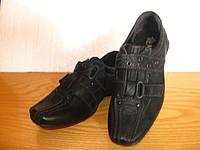 Туфли для мальчика ТМ45 (24-31р)