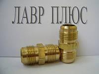 """Штуцер соединитель 1/2"""" х 1/2""""  резьба"""