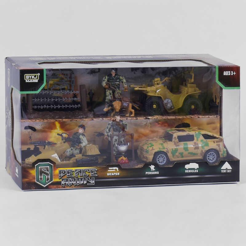 Военный набор 6649 А (12) 3 солдата, собака, аксессуары, инерция, в коробке