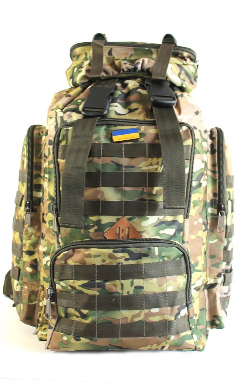 Туристический тактический рюкзак  TY 651