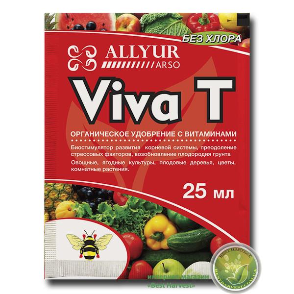 Биостимулятор ВиваТ (VivaT) 25 мл, оригинал