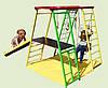 Секро-чемпион качели и спортивный комплекс детский (горка для улицы)