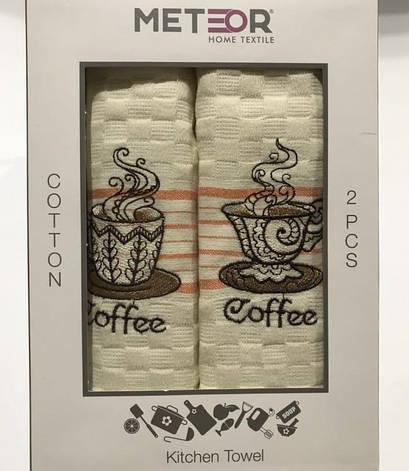 Набір рушників для кухні Meteor Coffee V01 40*60 см вафельні в коробці 2шт арт.ts-01436, фото 2