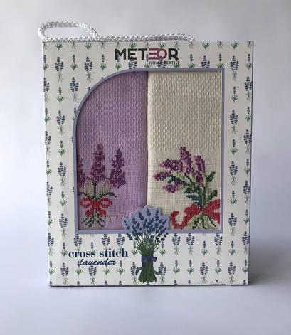 Набор полотенец для кухни Meteor Lavender 40*60 см вафельные в коробке 2шт арт.ts-6001029, фото 2