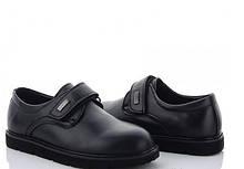 Туфли детские черные мальчик,туфли школьные мальчик, Clibee-Doremi-LD87-1