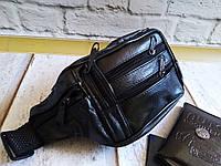 Барсетка натуральная кожа сумка на пояс поясная бананка через плечо черная