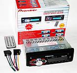 Автомагнитола пионер Pioneer 1091 съемная панель USB AUX, фото 5