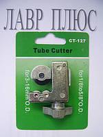 Труборез CT 127 (3-16 мм)