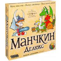 Настільна гра Hobby World Манчкін Делюкс (1153)