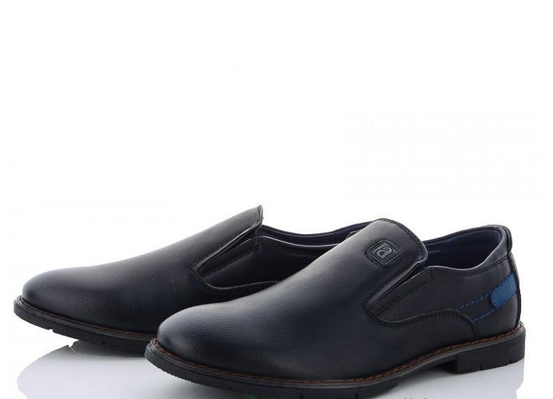 Туфли детские черные мальчик,туфли школьные мальчик, Clibee-Doremi-LC1924