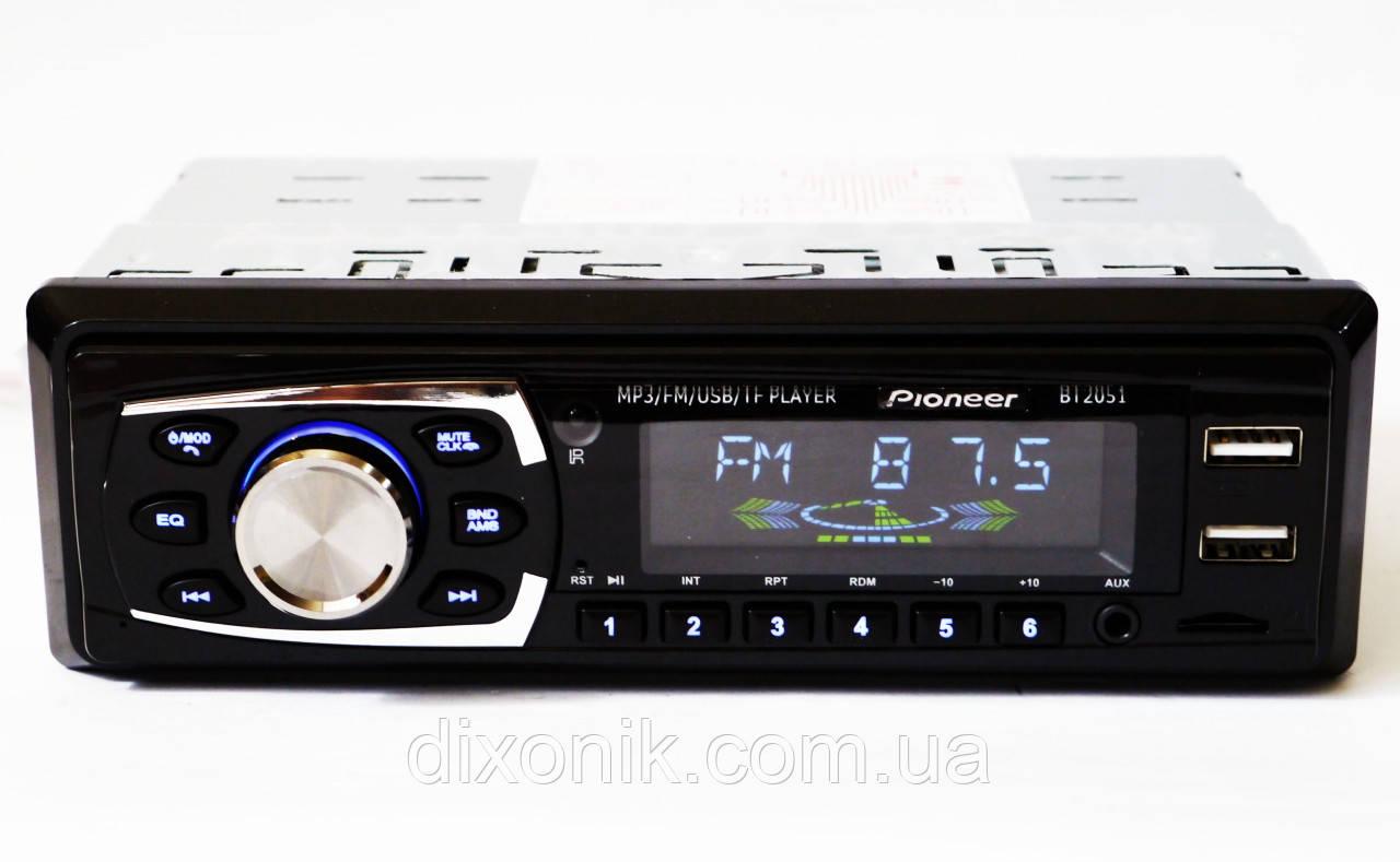 Автомагнитола пионер Pioneer BT2051 USB зарядка Bluetooth