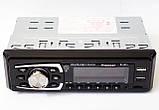 Автомагнитола пионер Pioneer BT2051 USB зарядка Bluetooth, фото 3