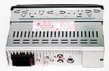Автомагнитола пионер Pioneer 1091 съемная панель USB AUX, фото 4