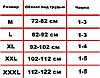 Набор бесшовных бюстгальтеров Ahh Bra 3 в 1 | Набор топиков Ах бра (Реплика), фото 5