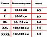 Набор бесшовных бюстгальтеров Ahh Bra 3 в 1   Набор топиков Ах бра (Реплика), фото 9