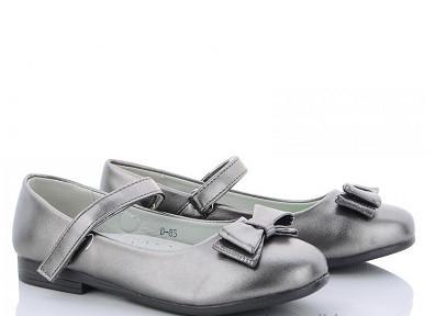 Туфли подросток графит,детские школьные туфли,детские туфли на девочку Clibee-Doremi-D85