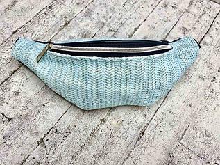 """Женская сумка ( Бананка) """"Плетение"""" В упаковке 12 шт"""