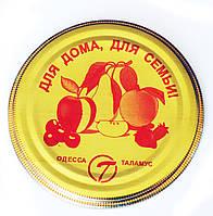 Крышки закаточные металлические «Таламус» СКО 1-82