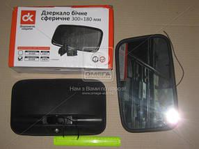 Зеркало боковое ГАЗ 300х180 сферическое (с подогревом) <ДК>  DK-8206 (018278)
