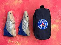 Сумка Спортивная для обуви FC PSG/сумка для футболиста/ПСЖ, фото 1