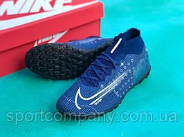 Сороконожки Nike Mercurial Superfly 7 Academy MDS TF/футбольная обувь/найк меркуриал
