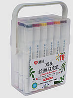 """Набор двухсторонних скетч маркеров на водной основе """"Aihao"""" AH-PM508-18, 18 штук в пластиковом пенале"""