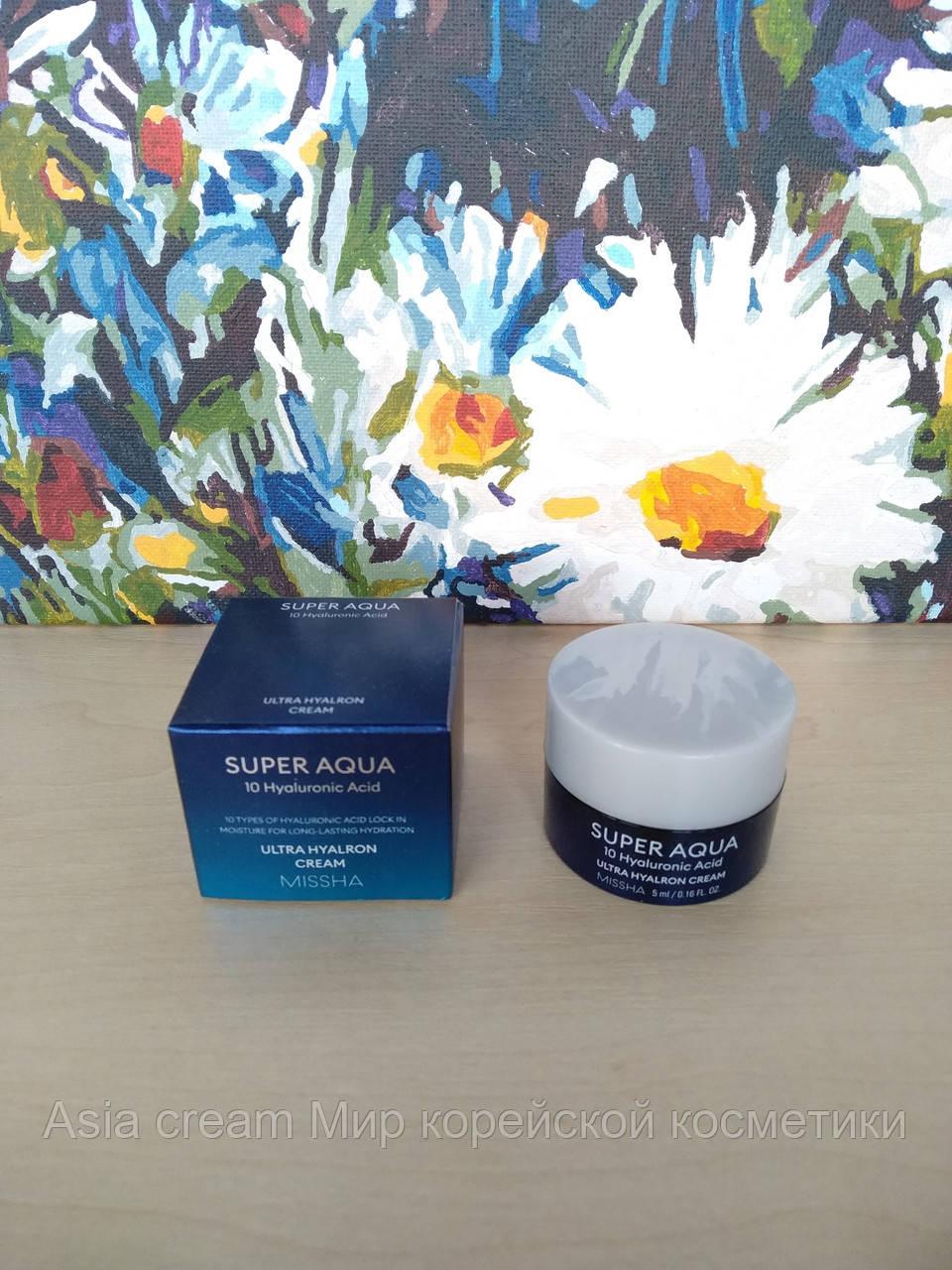 Увлажняющий крем с гиалуроновой кислотой Missha Super Aqua 10 Hyaluronic Acid Ultra Hyaluron Cream mini
