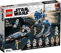 Lego Star Wars Клоны-пехотинцы 501-го легиона 75280