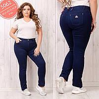 Женские джинсы осень-весна зауженые высокая посадка т.синий