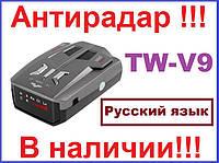 Антирадар V9 TW Черный Tilon сигнализация об опасности (радар камер скорости детектор камер скорости)