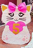 Піньята кішка кішечка паперова для свята піната Кіт котик Кітті піньята, фото 9