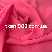 Шифон однотонный(Неон-Розовый) (1,5 м )