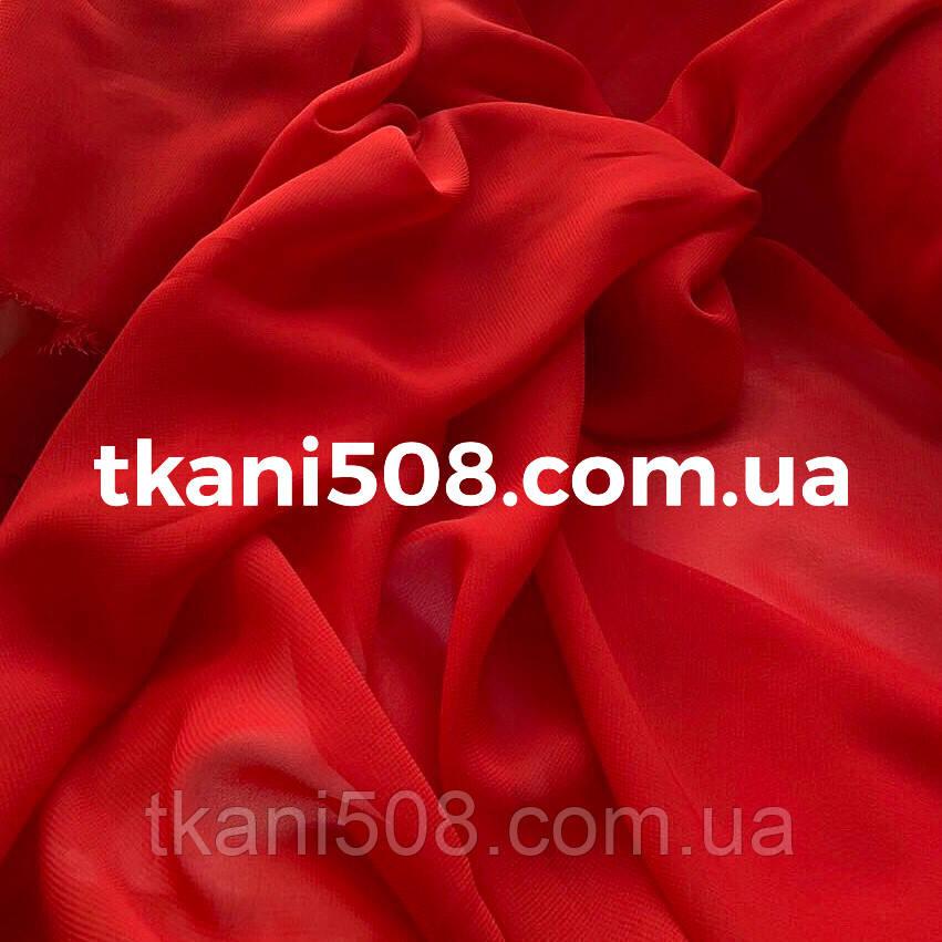 Шифон однотонне (Червоний)