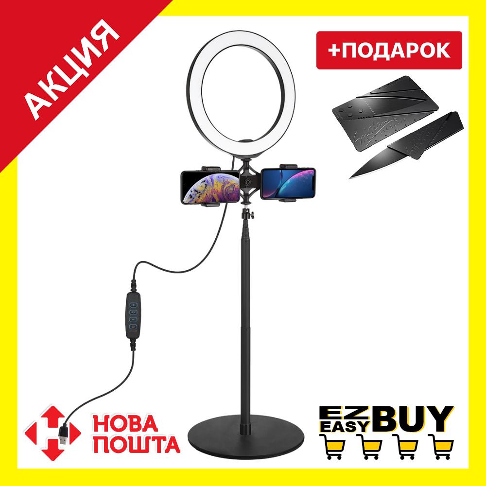 Штатив с LED подсветкой для двух телефонов. Монопод для селфи. Набор для съемки видео.
