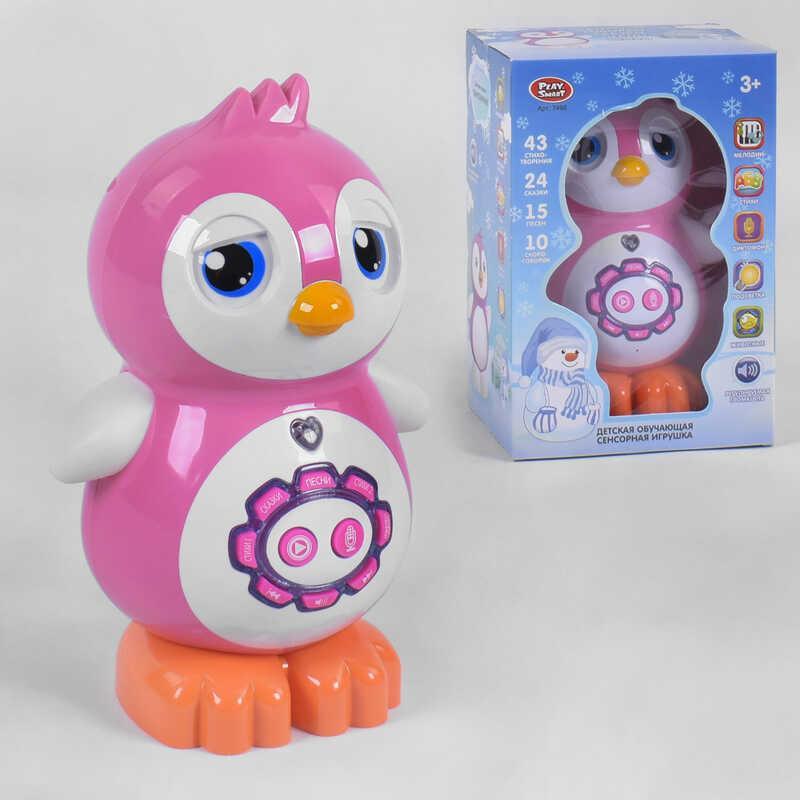 """Животное интерактивное 7498 """"Пингвинчик"""" (24/2) """"Play Smart"""", подсветка, сенсор, стихи, сказки, песни, диктофон, в коробке"""
