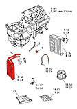 Радиатор печки Geely MK / MK2 / GC6, фото 2