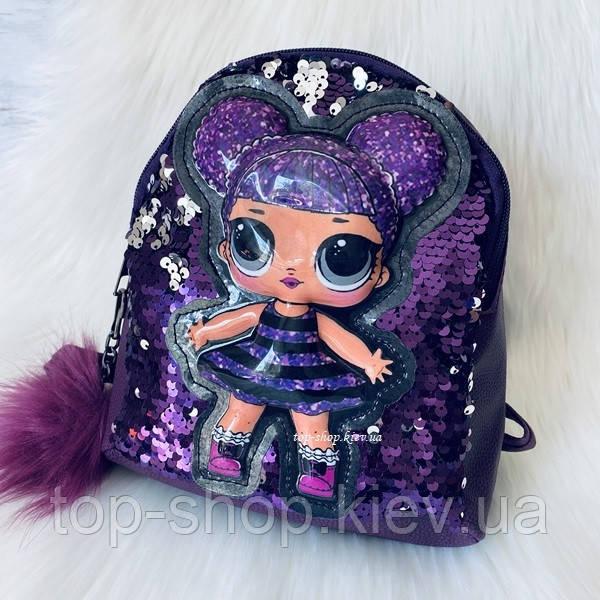 Рюкзак детский ЛОЛ с пайетками (глазки светятся) фиолетовый