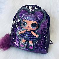Рюкзак детский ЛОЛ с пайетками (глазки светятся) фиолетовый, фото 1