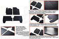 Toyota Yaris 2012↗ гг. Резиновые коврики (4 шт, Stingray Premium)