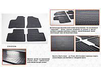 Lada Priora Резиновые коврики (4 шт, Stingray Budget)