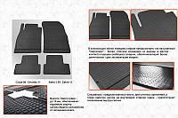 Opel Zafira C Tourer 2011↗ гг. Резиновые коврики (4 шт, Stingray Premium)