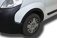 Fiat Fiorino/Qubo 2008 гг. Накладки на арки (4 шт, черные) 1 боковая дверь, Металлические
